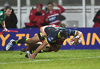 Picture by Anna Gowthorpe/SWpix.com - 02/02/2018 - Rugby League - Betfred Super League - Hull KR v Wakefield Trinity - KC Lightstream Stadium, Hull, England -  Wakefield Trinity's Bill Tupou goes over to score a try