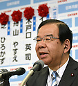 July 10, 2016, Tokyo, Japan - President Kazuo Shii of the Japanese Communist Party comments on the early returns of Sundaus upper house election during an interview with a Japanese TV station at the party headquarters in Tokyo on July 10, 2016. A field 389 candidates, including 42 from the Communist Party, across the country vied for half of the Diet upper chambers 242 seats in the triennial election.Prime Minister Shinzo Abes ruling coalition won a landslide victory despite doubts about his economic policies and his goal of revising the pacifist constitution.?(Photo by Natsuki Sakai/AFLO) AYF -mis-