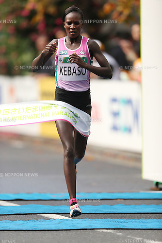 Kebaso Winfridah Mochache (KEN),<br /> NOVEMBER 15, 2015 - Marathon : 1st Saitama International Marathon in Saitama, Japan. (Photo by Jun Tsukida/AFLO SPORT)