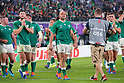 2019 Rugby World Cup - New Zealand vs Ireland