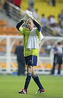 Brad Friedel applauds the great crowd after the game. The USA lost to Germany 1-0 in the Quarterfinals of the FIFA World Cup 2002 in South Korea on June 21, 2002.