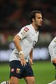 Football/Soccer: Italian Serie A - AC Milan 1-1 Genoa