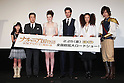 "(L to R) Yunano Notsu, Kikunosuke Onoe, Georgie Henley, Ben Barnes, Mao Daichi, DAIGO, ..Feb 13, 2011: ..""The Chronicles of Narnia: The Voyage of the Dawn Treader"" Japan premiere. ..at Tokyo, Japan. ..(Photo by AFLO) [1045]"