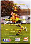 """Souvenir Edition"" of the Annan programme for £3 to commemorate the first visit of Rangers on league duty"