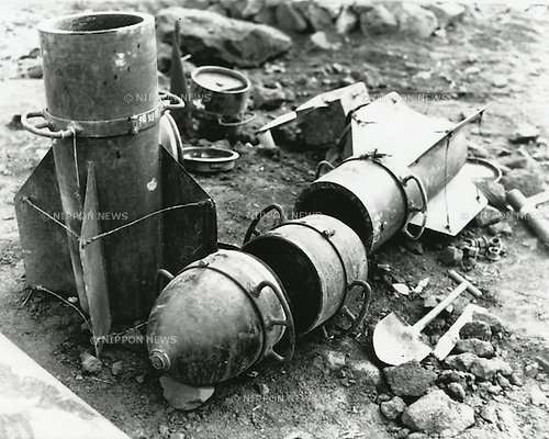 Undated - 320 mm Type 98 mortar occasionally called the 32 cm mortar and the 13 inch mortar, is an artillery weapon used by many countries, including Japan during World War II, especially on Iwo Jima, Italy, during World War One South Africa during the early 19th century. The weapon was also used in Okinawa for the war with American soldiers. (Photo by Kingendai Photo Library/AFLO)