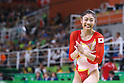 Yuki Uchiyama (JPN), <br /> AUGUST 7, 2016 - Artistic Gymnastics : <br /> Women's Qualification <br /> Balance Beam <br /> at Rio Olympic Arena <br /> during the Rio 2016 Olympic Games in Rio de Janeiro, Brazil. <br /> (Photo by Sho Tamura/AFLO SPORT)