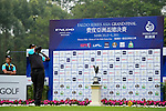 Azman Basharudin of Malasya tees off on the 1st hole during the Round 1 of the Faldo Series Asia Grand Final at Mission Hills on March 2, 2011 in Shenzhen, China. Photo by Raf Sanchez / Faldo Series