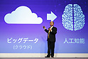 SoftBank Chairman and CEO Masayoshi Son speaks during a press conference on May 10, 2017, Tokyo, Japan. SoftBank reported a valuation loss of 160,419 million yen ($1.4 billion) on cab-hailing app Ola and e-commerce marketplace Snapdeal, two of its flagships investments in India, when announcing its annual financial results for the fiscal year ending March 31, 2017. (Photo by Rodrigo Reyes Marin/AFLO)