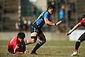 The 50th Japan Rugby Football Championship