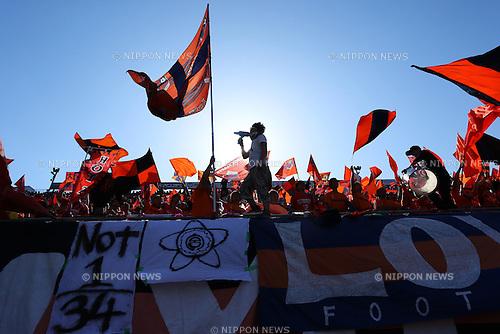 Omiya Ardija Fans, MAY 10, 2014 - Football /Soccer : 2014 J.LEAGUE Division 1 match between Omiya Ardija 0-2 Urawa Red Diamonds at NACK5 Stadium Omiya, Saitama, Japan. (Photo by Yohei Osada/AFLO SPORT) [1156]