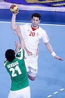 Algeria's Mohamed Aski Mokrani (l) and Croatia's Damir Bicanic during 23rd Men's Handball World Championship preliminary round match.January 14,2013. (ALTERPHOTOS/Acero) 7NortePhoto