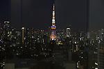 2014-08-06 GoPro Tokyo Japan