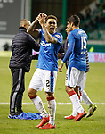James Tavernier celebrates with the Rangers fans