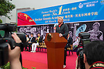 Tennis legend Boris Becker gives a speech during the press conference for the opening of Boris Becker Tennis Academy at Mission Hills Resort on 19 March 2016, in Shenzhen, China. Photo by Lucas Schifres / Power Sport Images