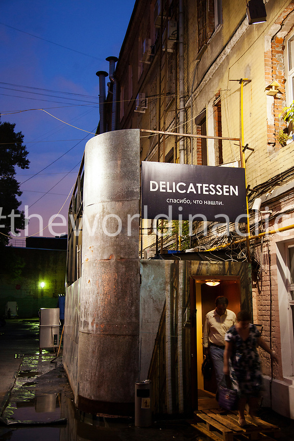 RUSSIA, Moscow. Entrance to Delicatessen Restaurant.