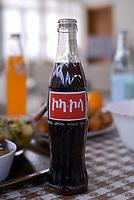 ETHIOPIA, Addis Ababa, bottle Coca Cola in amharic language written / Flasche Coca Cola in Amharischer Schrift