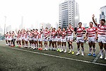 Japan National Rugby Team celebrating after winning Hong Kong during the Asia Rugby Championship 2017 match between Hong Kong and Japan on May 13, 2017 in Hong Kong, China. Photo by Marcio Rodrigo Machado / Power Sport Images