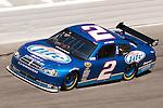 Feb 08, 2009; 1:24:29 PM; Daytona Beach, FL, USA; NASCAR Sprint Cup Series qualifying for the Daytona 500 at Daytona International Speedway.  Mandatory Credit: (thesportswire.net)