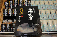 Black sesame kamaboko in the gift shop at Suzuhiro kamaboko, Odawara, Kanagawa prefecture, Japan, August 19, 2009.