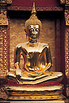 A statue at a Buddist temple in Bangkok, Thailand