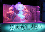 February 3, 2019, Sapporo, Japan - A snow sculpture of character of Snow Miku is lit up at the 70th annual Sapporo Snow Festival in Sapporo in Japan's nortern island of Hokkaido on Sunday, February 3, 2019. The week-long snow festival will open on February 4 through February 11 and over 2.5 million people are expecting to visit the festival.   (Photo by Yoshio Tsunoda/AFLO) LWX -ytd-