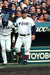 Koichi Nishitani (),<br /> APRIL 1, 2016 - Baseball :<br /> Osaka Toin's manager Koichi Nishitani during the 89th National High School Baseball Invitational Tournament final game between Riseisha 3-8 Osaka Toin at Koshien Stadium in Hyogo, Japan. (Photo by Katsuro Okazawa/AFLO)