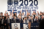 TOKYO, JAPAN - JULY 24: Flag ambassadors, hosts, guests, representatives of Shizuoka with Japanese athletes posses for photo session during the Tokyo 2020 flag tour festival for the 2020 Games at Tokyo Metropolitan Plaza in Tokyo, July 24, 2017. Japan began its three-year countdown for the Tokyo 2020 Summer Olympics in Tokyo on Monday with image projection-mapping beamed on a building of Tokyo Metropolitan Government Office. The 2020 Games will be Japan's first summer Olympics since 1964.(Photo by Richard Atrero de Guzman/AFLO)