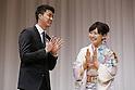 Ai Fukuhara marries Chiang Hung-chieh