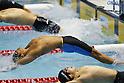 Junya Koga (JPN), April 3, 2012 - Swimming : JAPAN SWIM 2012, Men's 100m Backstroke Heat at Tatsumi International Swimming Pool, Tokyo, Japan. (Photo by Yusuke Nakanishi/AFLO SPORT) [1090]