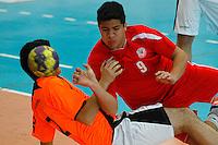 Balonmano 2014 Chile sub20 vs Kutral