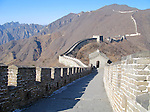 View along the Great Wall of China near Beijing, China.