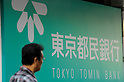 October 12th, 2013 : A man walked by the headquarters of Tokyo Tomin Bank, or Tokyo Citizens' Bank, which announced a business merger with Yachiyo Bank, was seen at its headquarters at Roppongi, Minato, Tokyo, Japan on October 12, 2013. (Photo by Koichiro Suzuki/AFLO)