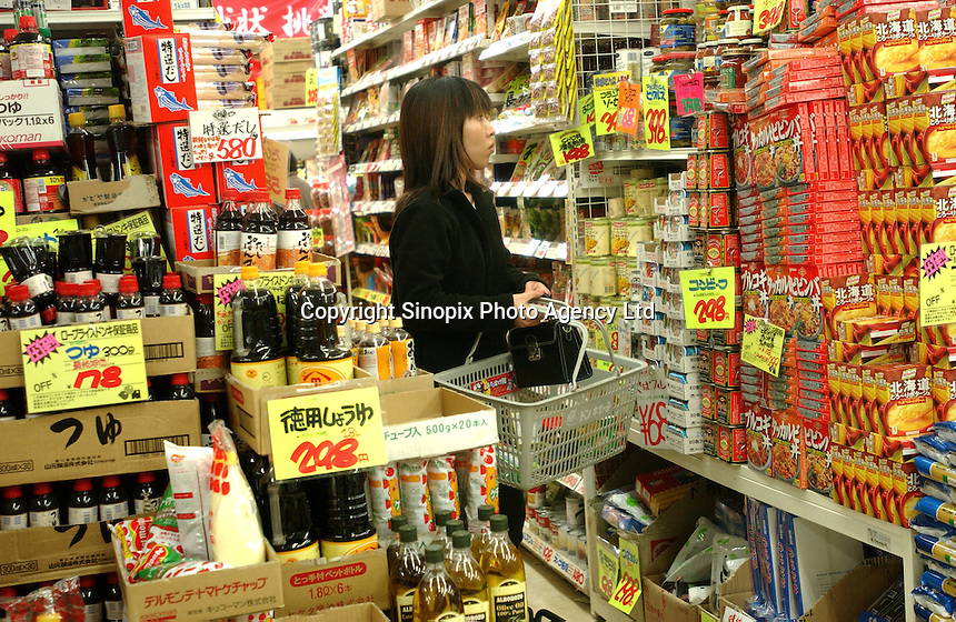 A popular shop that sells only cut price bargain sale grocery, food and electronic items. The shop called Don Quixote has become extremely popular as Japan has plunged into recession as the economy has shrunk..