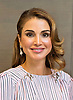 Queen Rania MIT Awards, New York