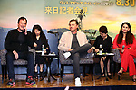 "Director Quentin Tarantino, actor Leonardo DiCaprio and producer Shannon McIntosh attends the press conference for their movie ""Once Upon a Time in Hollywood"" in Tokyo, Japan on August 26, 2019.  The film will be released in Japan on August 30.   (Photo by AFLO)"
