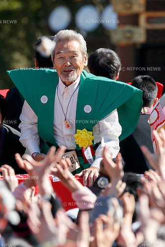 Japanese actor Shunsuke Kariya, takes part in the Setsubun festival at Naritasan Shinshoji Temple on February 3, 2017, in Chiba, Japan. Setsubun is an annual festival celebrated on February 3rd marking the day before the beginning of Spring. Japanese families throw soybeans out of the house to ward off evil spirits and into the house to invite good fortune. Japanese actors and sumo wrestlers are invited to participate in the ceremony at Naritasan Shinshoji Temple which holds one of the biggest events in Japan. (Photo by Rodrigo Reyes Marin/AFLO)