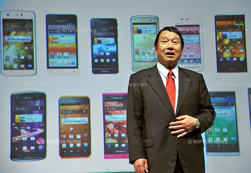 May 16, 2012, Tokyo, Japan - President Ryuji Yamada of Japans NTT Docomo introduces a new collection of 16 smartphones, all running on Android 4.0, and a tablet device for the summer of 2012 during a launch in Tokyo on Wednesday, May 16, 2012. Of 16 models, 11 are compatible with DOCOMOs Xi LTE service for extra-fast access and navigation. (Photo by Natsuki Sakai/AFLO) AYF -mis-
