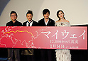 "December, 19th : Tokyo, Japan – (L-R) Je-Kyu Kang, Joe Odagiri, Jang Dong-gun, and Fan Bingbing appear at a press conference for the film ""MY WAY"" in the Shinjuku WALD9 CINEMA. This story is based on a true story during the World War Ⅱ. This film will be released from January 14th. (Photo by Yumeto Yamazaki/AFLO)."