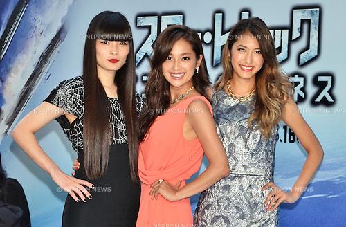 "Kozue Akimoto, Anne Nakamura, Mayuko Arisue, Aug 13, 2013 : Tokyo, Japan : (L-R)Japanese models Kozue Akimoto, Anne Nakamura and Mayuko Arisue attend the Japan premiere for the film ""Star Trek Into Darkness"" in Tokyo, Japan, on August 13, 2013."