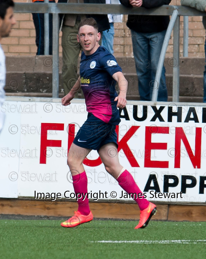 Morton's Decaln McManus (9) celebrates after he scores their first goal.