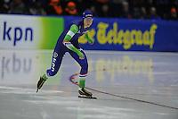 SCHAATSEN: HEERENVEEN: IJsstadion Thialf, 08-02-15, World Cup, 500 Ladies Division A, Margot Boer (NED), ©foto Martin de Jong