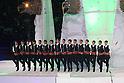 Closing Ceremony, ..FEBRUARY 6, 2011 - Closing Ceremony : ..The 25th Winter Universiade Erzurum 2011 ..Closing Ceremony ..at Universiade Stadium, Erzurum, Turkey. ..(Photo by YUTAKA/AFLO SPORT) [1040]