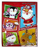 Dreams, CHRISTMAS ANIMALS, WEIHNACHTEN TIERE, NAVIDAD ANIMALES, paintings+++++,MEDAGBPXHS1/03,#XA#