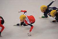 Olympics Short Track Sochi 100214