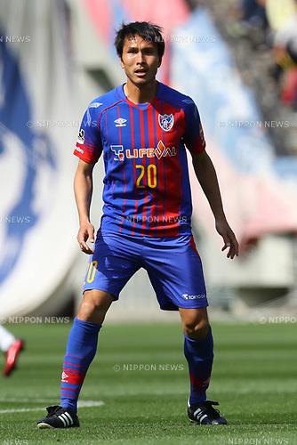 Ryoichi Maeda (FC Tokyo), <br /> APRIL 16, 2017 - Football / Soccer : <br /> 2017 J1 League match between F.C. Tokyo 0-1 Urawa Reds <br /> at Ajinomoto Stadium, Tokyo, Japan. <br /> (Photo by AFLO SPORT)