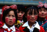 September, 1985. Shaanxi Province, China. Children in the streets of Yan'an.