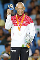 Makoto Hirose (JPN),<br /> SEPTEMBER 8, 2016 - Judo : <br /> Men's -60kg Medal Ceremony<br /> at Carioca Arena 3 during the Rio 2016 Paralympic Games in Rio de Janeiro, Brazil. (Photo by Shingo Ito/AFLO)