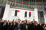 General view, JULY 24, 2015 : Officials and athletes wave during an unveiling event for the Tokyo 2020 Olympic and Paralympic games official emblems at Tokyo Metropolitan Government Building in Tokyo July 24, 2015. The Tokyo Organising Committee of the Olympic and Paralympic Games unveiled the emblems on Friday, to mark the exactly five years before the 2020 Summer Games open in Tokyo. (Photo by AFLO)