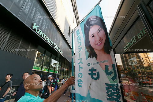 A member of staff holds a banner of the candidate Ai Mori during a campaign event for Tokyo's Metropolitan Assembly elections outside Kamata Station on June 16, 2017, Tokyo, Japan. Tokyo Governor Yuriko Koike and leader of the political party Tomin First no Kai, showed support for the party fellow candidate Ai Mori for city elections which will be held on July 2. (Photo by Rodrigo Reyes Marin/AFLO)