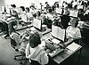 Typing pool, Nottingham UK 1987